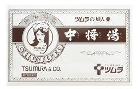 【第2類医薬品】ツムラ 中将湯 (12.5g×24袋) ツルハドラッグ