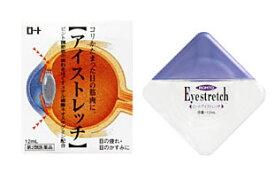 【第2類医薬品】ロート製薬 アイストレッチ (12ml) 目薬 ツルハドラッグ