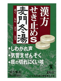【第2類医薬品】小太郎漢方製薬 漢方せき止めトローチS 「麦門冬湯」 (18錠) ツルハドラッグ