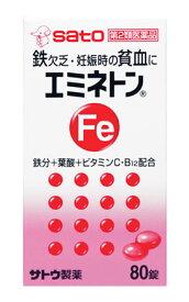 【第2類医薬品】佐藤製薬 エミネトン (80錠) ツルハドラッグ