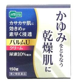 【第2類医薬品】メディズワン 奥田製薬 パルムU クリーム (150g) 尿素10%配合