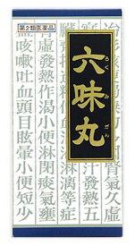【第2類医薬品】クラシエ薬品 六味丸料 エキス 顆粒 クラシエ (45包) ツルハドラッグ