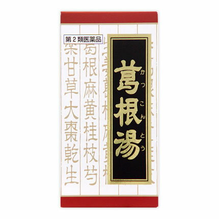 【第2類医薬品】クラシエ薬品 葛根湯 エキス錠 クラシエ (240錠) ツルハドラッグ