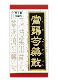 【第2類医薬品】クラシエ薬品 クラシエ 当帰芍薬散錠 (180錠)
