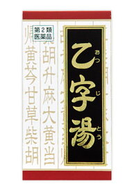 【第2類医薬品】クラシエ薬品 乙字湯 エキス錠 クラシエ (180錠) ツルハドラッグ