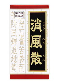 【第2類医薬品】クラシエ薬品 消風散料 エキス錠 クラシエ (180錠) ツルハドラッグ