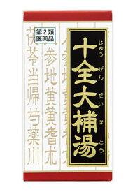 【第2類医薬品】クラシエ薬品 十全大補湯 エキス錠 クラシエ (180錠) ツルハドラッグ