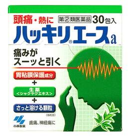 【第(2)類医薬品】小林製薬 ハッキリエースa (30包) ツルハドラッグ