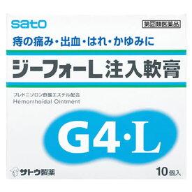 【第(2)類医薬品】佐藤製薬 ジーフォーL 注入軟膏 (10個) ツルハドラッグ