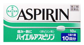 【第(2)類医薬品】佐藤製薬 バイエル アスピリン (10錠) ツルハドラッグ