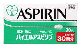 【第(2)類医薬品】佐藤製薬 バイエルアスピリン (30錠) ツルハドラッグ
