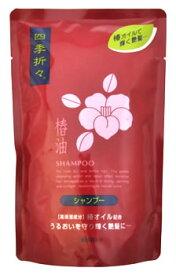 熊野油脂 四季折々 椿油シャンプー つめかえ用 (450mL) 詰め替え用 ツルハドラッグ
