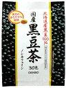 オリヒロ 国産 黒豆茶 ノンカフェイン (30包) 北海道産黒豆100% ツルハドラッグ