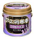 アース製薬 アース渦巻香 ラベンダーの香り (30巻缶入) 【防除用医薬部外品】 ツルハドラッグ