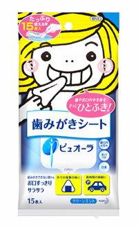 花王 ピュオーラ 歯みがきシート (15枚入) 【kao1610T】 ツルハドラッグ