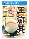 山本漢方 圧流茶 (10g×24包) ツルハドラッグ