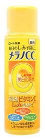 ロート製薬 メンソレータム メラノCC 薬用しみ対策美白化粧水 (170mL) 【医薬部外品】