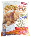 エムズワン CatLitter おからの猫砂 強力消臭 燃やせる トイレに流せる (7L) ペット用猫砂 ツルハドラッグ