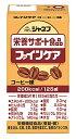 キューピー ジャネフ K702 ファインケア コーヒー味 (125mL) 介護食 栄養補給食 ツルハドラッグ