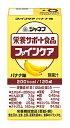 キューピー ジャネフ K703 ファインケア バナナ味 (125mL) 介護食 栄養補給食 ツルハドラッグ