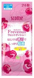 日本製紙 クレシア スコッティ ウェットティシュー フレヴィナス フルーティローズの香り (24枚) ツルハドラッグ