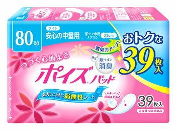 日本製紙 クレシア ポイズパッド ライト マルチパック 80cc 安心の中量用 (39枚入) 【医療費控除対象品】 ツルハドラッグ