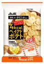 アサヒ リセットボディ ベイクドポテト (16.5g×4袋) ノンフライ ツルハドラッグ ※軽減税率対象商品