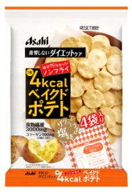 【特売】 アサヒ リセットボディ ベイクドポテト (16.5g×4袋) ノンフライ ツルハドラッグ