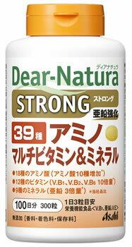 アサヒ ディアナチュラ ストロング39 アミノ マルチビタミン&ミネラル 100日 (300粒) ツルハドラッグ