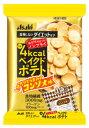 アサヒ リセットボディ ベイクドポテト コンソメ味 (16.5g×4袋) ノンフライ ツルハドラッグ ※軽減税率対象商品