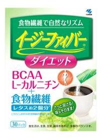 小林製薬 イージーファイバー ダイエット (30パック) 食物繊維 ファイバー ツルハドラッグ ※軽減税率対象商品
