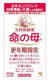 【第2類医薬品】小林製薬 女性保健薬 命の母A (420錠) ツルハドラッグ