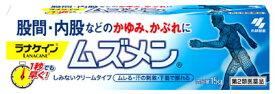 【第2類医薬品】小林製薬 ラナケイン ムズメン (15g) しみないクリームタイプ ツルハドラッグ