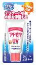 丹平製薬 アトピタ 保湿UVクリーム 日焼け止め SPF29 PA++ (30g) ツルハドラッグ