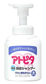 【◇】 丹平製薬 アトピタ 保湿 頭皮シャンプー 泡タイプ (350mL) ツルハドラッグ