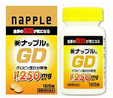 【即納】 エムジーファーマ napple 新ナップルGD グロビン蛋白分解物配合 (165粒) 【送料無料】 【smtb-s】 ツルハドラッグ