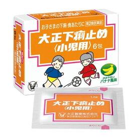 【第2類医薬品】大正製薬 大正下痢止め 小児用 (6包) ツルハドラッグ