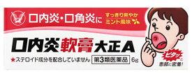 【第3類医薬品】大正製薬 口内炎軟膏 大正A (6g) ツルハドラッグ