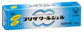 【第2類医薬品】大正製薬 プリザクールジェル (15g) 痔のかゆみ・はれに ツルハドラッグ