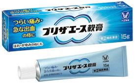 【第(2)類医薬品】大正製薬 プリザエース軟膏 (15g) ツルハドラッグ