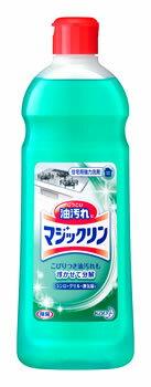 花王 マジックリン 小 (500mL) 住宅用強力洗剤 【kao1610T】 ツルハドラッグ