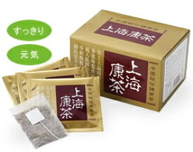 中国秘伝健康茶 上海康茶 (3g×30包入) 健康茶 【送料無料】 【smtb-s】 ※軽減税率対象商品