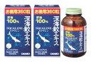 《セット販売》 オリヒロ 深海鮫エキス 肝油100% ソフトカプセル お徳用(360粒)×2個セット ツルハドラッグ …