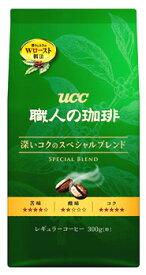 【★】 UCC 職人の珈琲 深いコクのスペシャルブレンド (300g) ※軽減税率対象商品