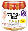 【★】 キューピー ベビーフード P-96 すきやき風雑炊 ごはん入り (100g) 【9ヶ月頃から】 ツルハドラッグ