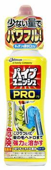 【特売】 ジョンソン パイプユニッシュ PRO (400g) ツルハドラッグ