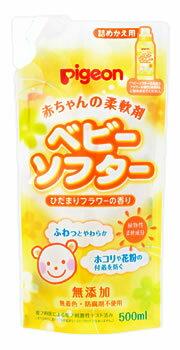 【特売】 ピジョン 赤ちゃんの柔軟剤 ベビーソフター ひだまりフラワーの香り つめかえ用 (500mL) 詰め替え用 ツルハドラッグ