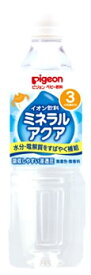 【特売】 ピジョン ベビー飲料 ミネラルアクア 3ヶ月頃から (500mL) イオン飲料 ツルハドラッグ ※軽減税率対象商品