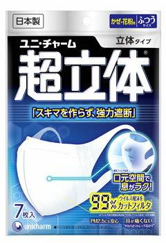 【特売】 ユニチャーム 超立体マスク かぜ・花粉用 立体タイプ ふつうサイズ (7枚入) ツルハドラッグ