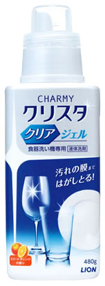 ライオン チャーミークリスタ クリアジェル 本体 (480g) 食器洗い機専用洗剤 ツルハドラッグ